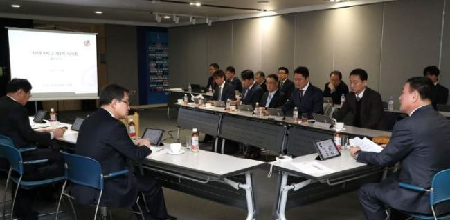 The K League holds a board meeting in Seoul in January. (Yonhap)