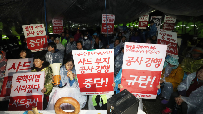 Protestors on Sunday gathered to oppose the deployment of US anti-missile battery in in Seongju, North Gyeongsang Province. Yonhap