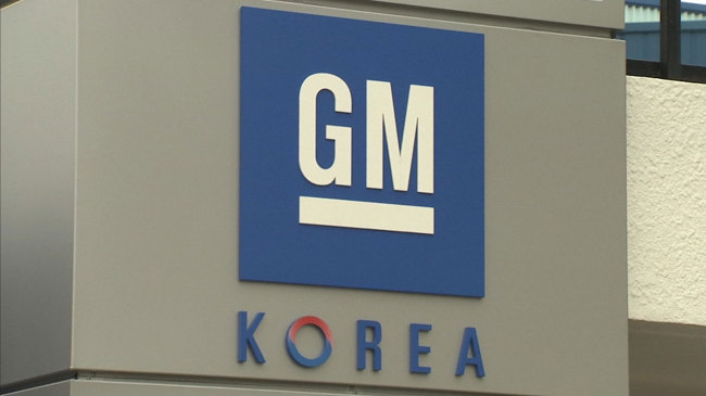 GM Korea reaches wage deal, avoids bankruptcy