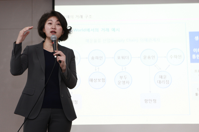 Oh Se-hyeon, head of SK Telecom's blockchain business unit, speaks during a press conference in Seoul on Tuesday. (SK Telecom)
