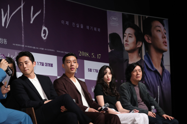 "From left: Steven Yeun (left), Yoo Ah-in (center), Jeon Jong-seo and director Lee Chang-dong attend a press conference for the film ""Burning."" (Yonhap)"