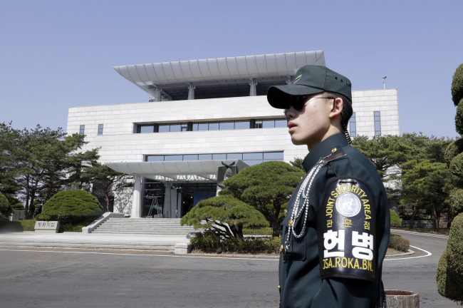 A South Korean soldier stands outside of the Peace House, the venue for the planned summit between South Korean President Moon Jae-in and North Korean leader Kim Jong Un on April 27. (AP-Yonhap)