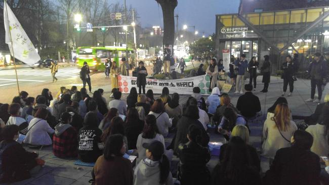 Some 150 college students are gathered to raise #MeToo awareness at Marronnier Park in Jongno-gu, central Seoul, on March 30. (Yonhap)