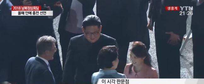 (Captured from YTN)