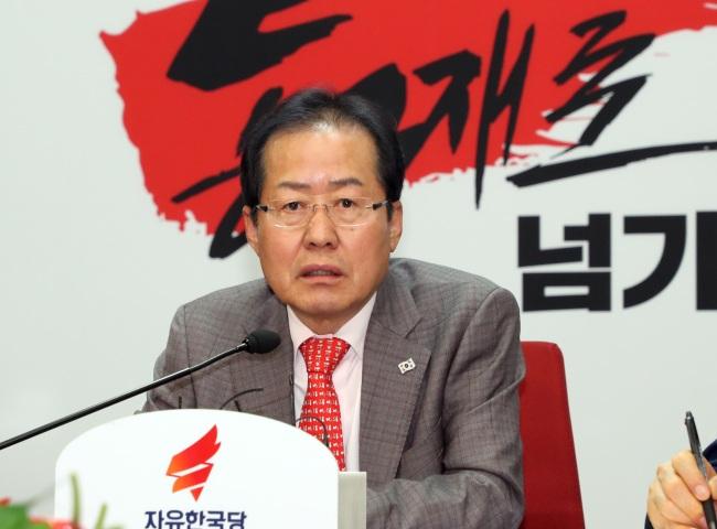 Liberty Korea Party chairman Hong Joon-pyo. (Yonhap)