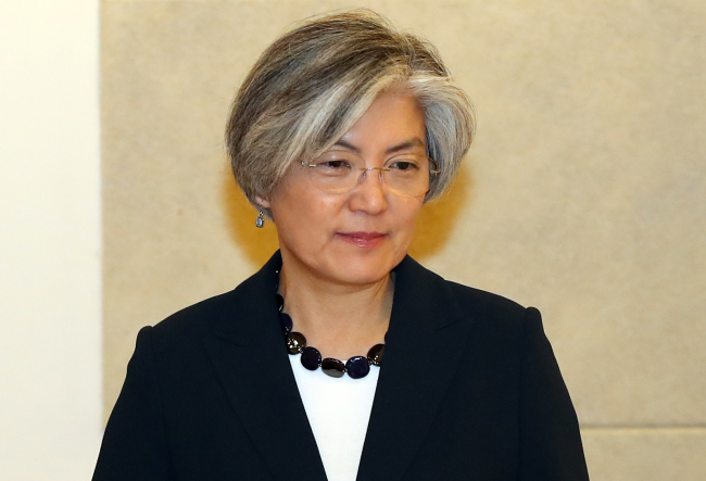 Minister of Foreign Affairs Kang Kyung-wha attends a forum in Seoul on Wednesday. Yonhap
