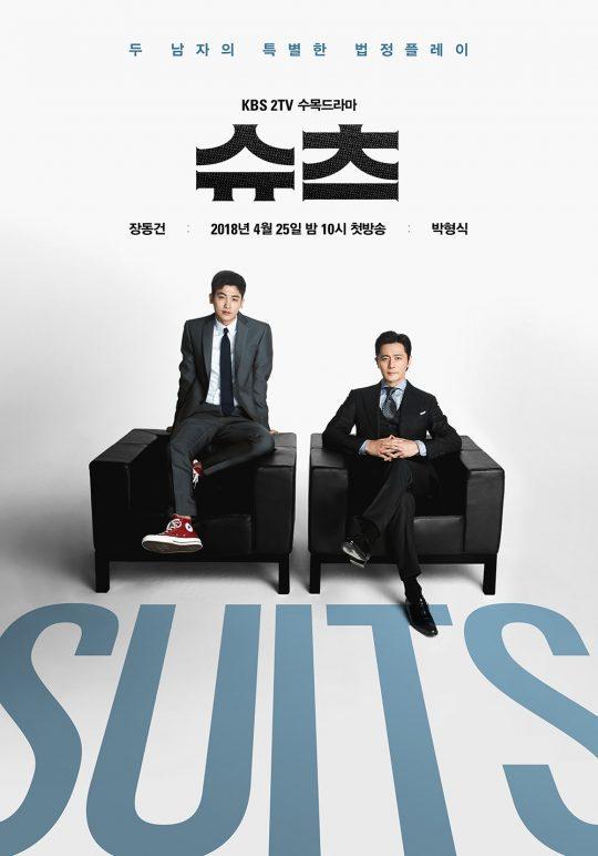 (KBS2)