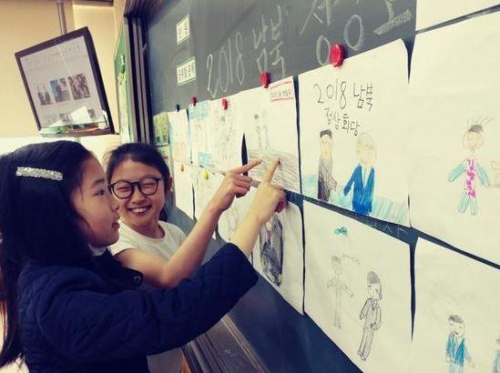 Gwangju Office of Education