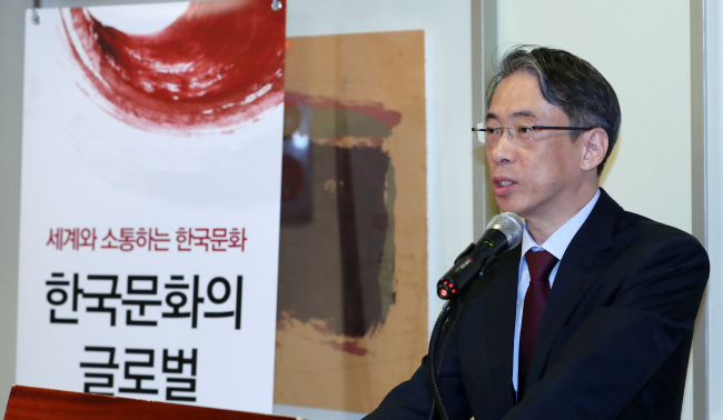Director of Korea Culture and Information Service Kim Tae-hoon speaks during a press conference on Monday in Seoul. (Korean Culture and Information Service)