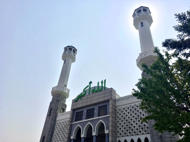 Seoul Central Mosque in Itaewon (Im Eun-byel / The Korea Herald)