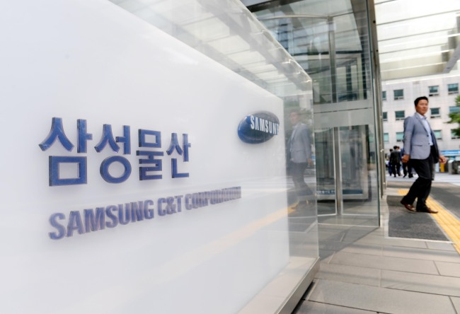 Elliott Management's statement on Samsung merger