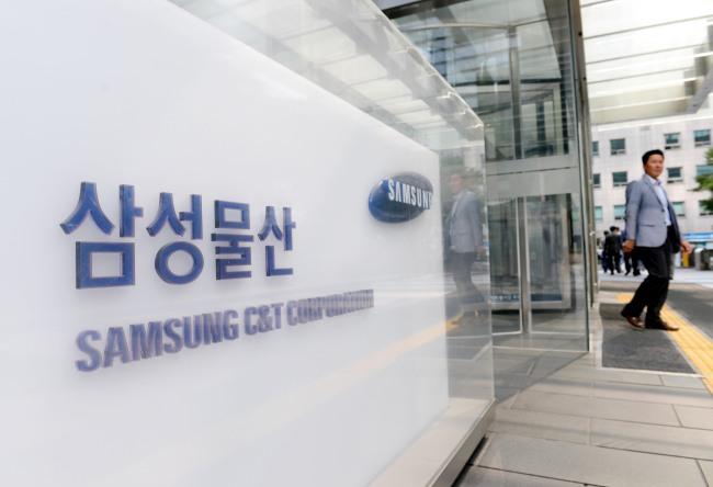 S.Korea looking into Elliott over disclosure rules