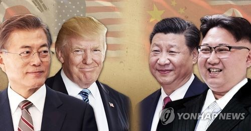South Korean President Moon Jae-in (left), US President Donald Trump, Chinese President Xi Jinping, North Korean leader Kim Jong-un. (Yonhap)