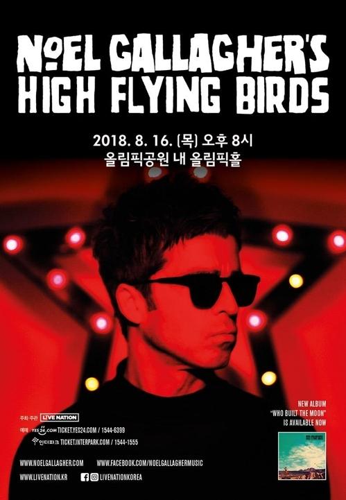 noel gallagher korea 2018 Oasis' Noel Gallagher to hold solo concert in Seoul in August noel gallagher korea 2018