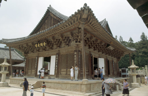 Tongdo temple (Yonhap)