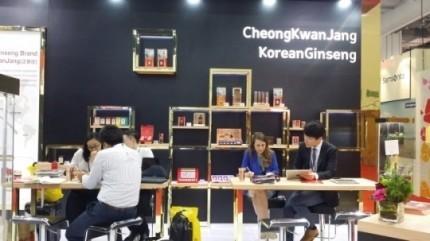 A Cheong Kwan Jang booth set up by Korea Ginseng Corp. (Korea Ginseng Corporation)