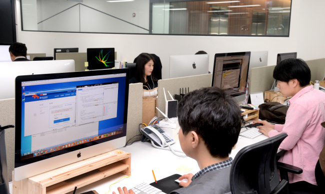 An interior view of Heenam office in Seoul. (Park Hyun-koo/The Korea Herald)
