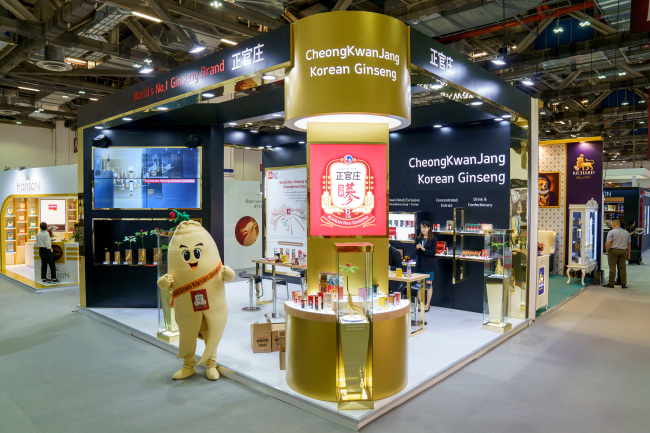 Cheong Kwan Jang's booth at the 2018 TFWA Asia Pacific Exhibition & Conference in Singapore. (Korea Ginseng Corp