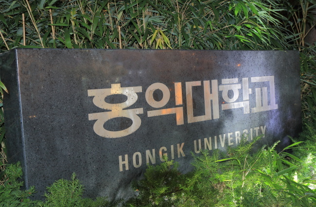 The case took place during a drawing class for fine art students at Hongik University in Seoul (123RF).