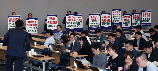 A group of GM Korea's non-regular workers staged a surprise protest before a press conference with the company's leadership on Monday at GM Korea headquarters in Bupyeong, Incheon. (Yonhap)