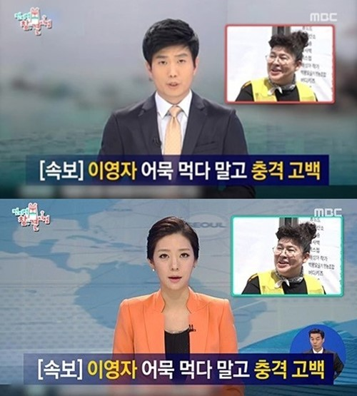 Mbc foreigners dating koreans in china