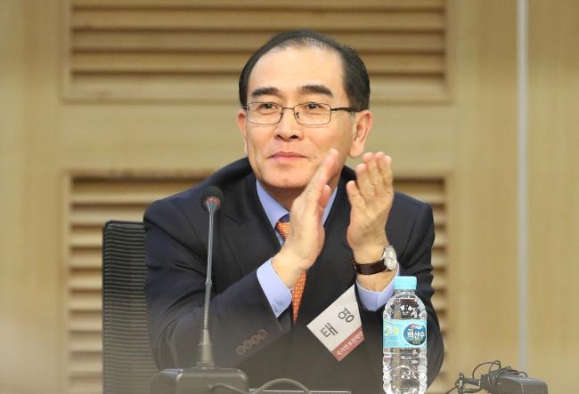 Thae Yong-ho (Yonhap)