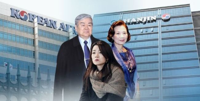 This composite file image shows Korean Air chief Cho Yang-ho (left), his wife Lee Myung-hee (right) and Cho Hyun-min. (Yonhap)