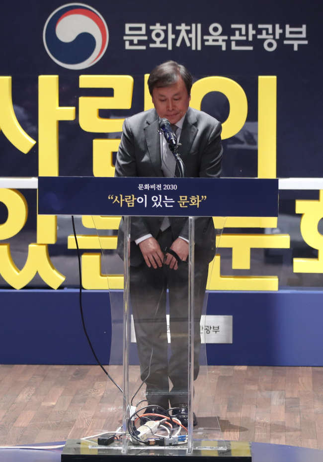 Do Jong-hwan, minister of culture, sports and tourism, bows his head in apology during a press conference in Seoul on Wednesday. (Yonhap)