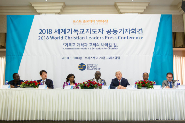 The 2018 World Christian Leaders' joint press conference is held on May 10 at the Korea Press Center in Seoul. (International Youth Fellowship)