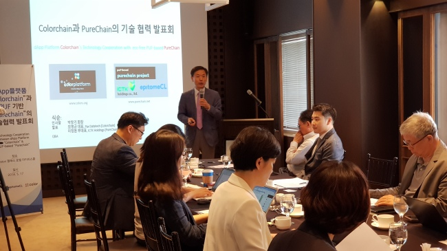 Choe Young-kyu, co-founder and chief technology officer of Singapore-based blockchain startup Pax Datatech, speaks at a press conference held in Seoul Thursday. (ICTK)