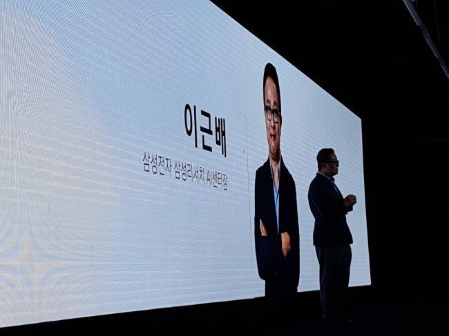 Samsung Research AI Center Head Gray G. Lee (By Song Su-hyun /The Korea Herald)