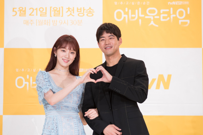 Lee Sung-kyung (left) and Lee Sang-yoon pose for photos at a press conference held Thursday at Times Square mall in Yeongdeungpo-gu, Seoul. (tvN)