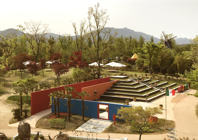 An overview of the Mexican Garden in the Suncheon Bay National Garden in South Jeolla Province (Mexican Embassy)