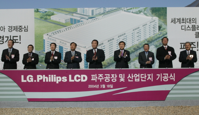 Koo (third from right) participates in an opening ceremony for LG Philips' LCD production line in Paju, Gyeonggi Province, in March 2004. (LG)