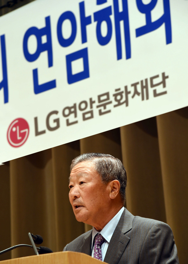 Koo speaks during a ceremony for the YeonAm Professor Fellowship by the LG-YeonAm Foundation in June 2015. He served as president of the LG Foundation, which runs corporate social responsibility projects. (LG)