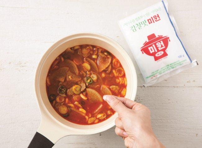 Food additive Miwon from Daesang. Daesang