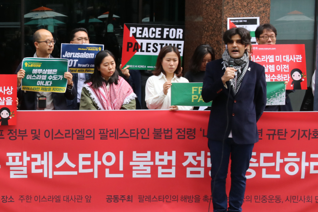 A coalition of South Korean activists representing progressive and pacifist organizations, including Help Syria General Director Abdul Wahab (front), protest against Israel's occupation of Palestinian territories and the United States' relocation of its embassy to Jerusalem in front of the Israeli Embassy in Seoul on May 14. (Nanum Munhwa)