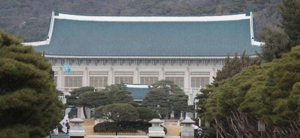 The South Korean presidential office Cheong Wa Dae in Jongno-gu, Seoul (Yonhap file photo)