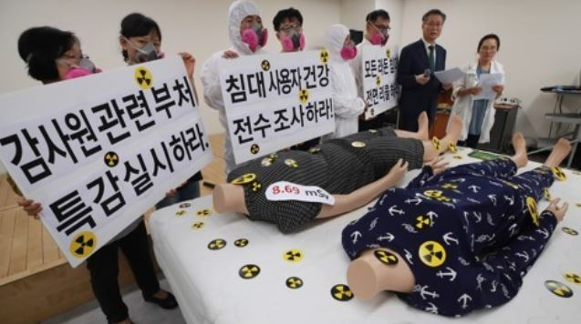 Members of the Asian Citizen`s Center for Environment and Health rally in Seoul on May 16, to demand the authorities conduct a thorough probe into the reported radioactive radon gas in some of the mattresses manufactured by Daijin Bed Co. (Yonhap)