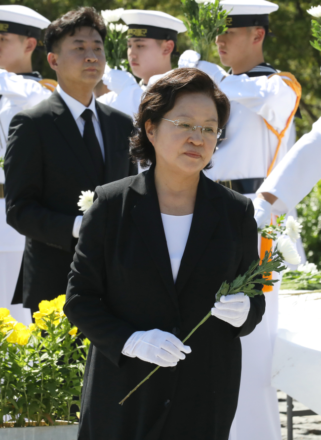 Roh Moo-hyun's wife Kwon Yang-sook