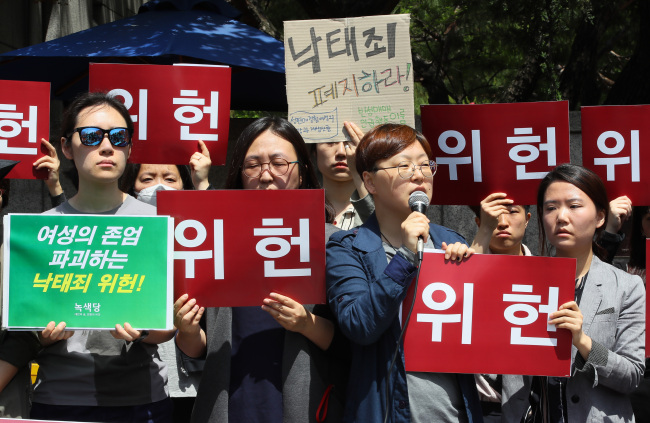 Korean women protest against the current abortion ban in front of the Constitutional Court in Seoul on Thursday (Yonhap)