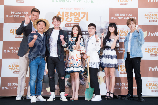 "Casts of tvN's new variety program ""Food Diary"" pose during a press conference in Seoul on Friday. (CJ E&M)"