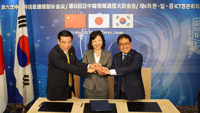 From left: Miao Wei, Chinese minister for industry and information technology, Seiko Noda, Japanese minister for internal affairs and communications, and Yoo Young-min, Korean minister for science and ICT pose after holding the sixth ICT meeting in Tokyo on Monday. (Ministry of Science and ICT)