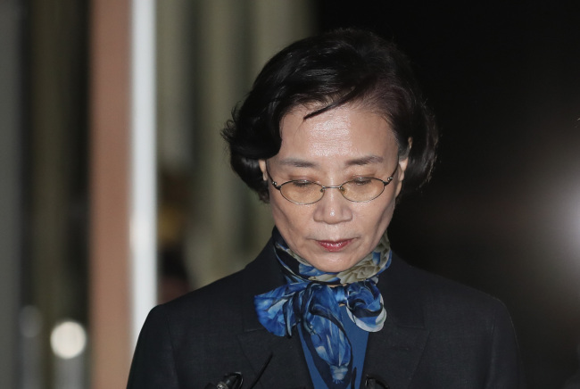 Lee Myung-hee, wife of Korean Air chief Cho Yang-ho, is shown here leaving the police agency after she underwent a 15-hour interrogation over multiple assault allegations on May 29, 2018. (Yonhap)