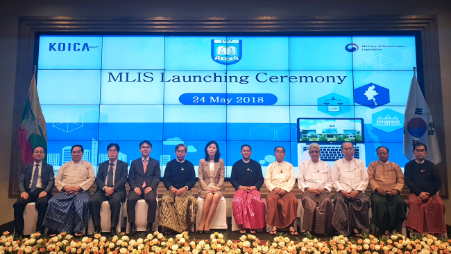 Participants pose at the MLIS launch ceremony at Naypyidaw, Myanmar, Thursday. (Ministry of Legislation)