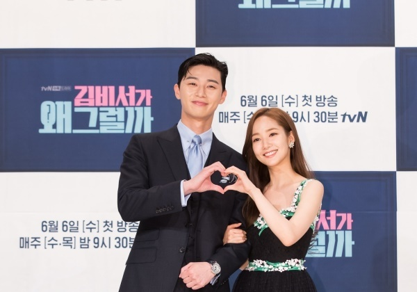 Park Seo-joon and Park Min-young pose for photos at a press event Wednesday at Times Square mall in Yeongdeungpo-gu, Seoul. (tvN)