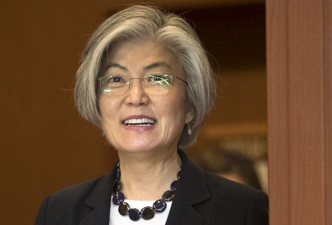 South Korean Foreign Minister Kang Kyung-wha (Yonhap)