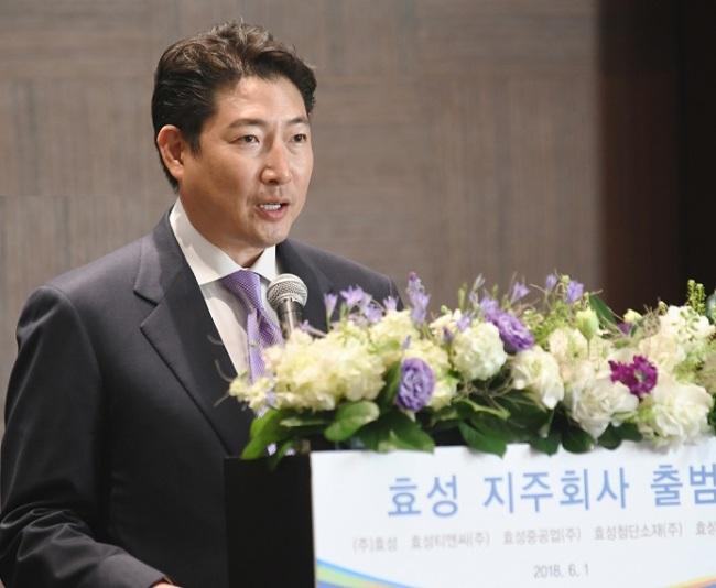 Hyosung Chairman Cho Hyun-joon (Hyosung Corp.)