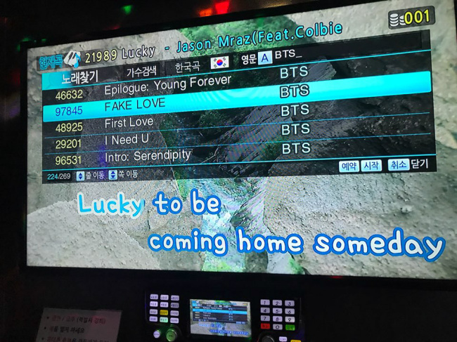 Customers can search and reserve their favorite song, artist or genre at the coin karaoke. (Catherine Chung / The Korea Herald)