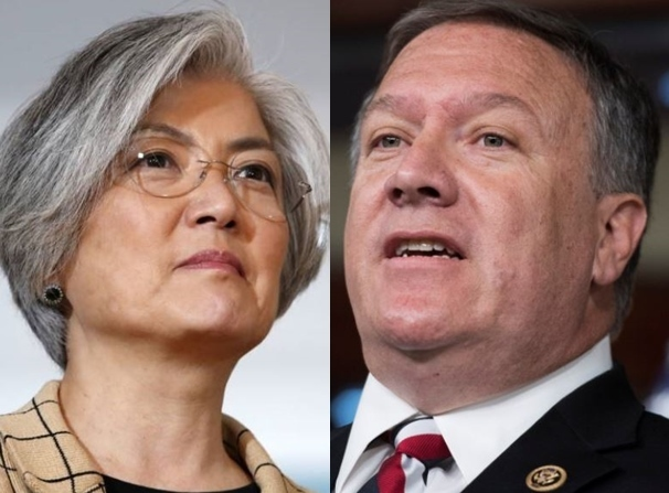 South Korean Foreign Minister Kang Kyung-wha, left, and US Secretary of State Mike Pompeo (AP)